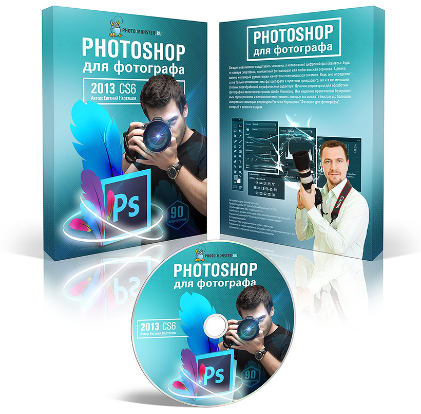 Photoshop Cs6 Торрент 2013